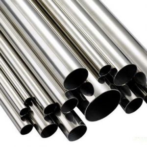 3003 Aluminum Tubing SOLD PER FOOT